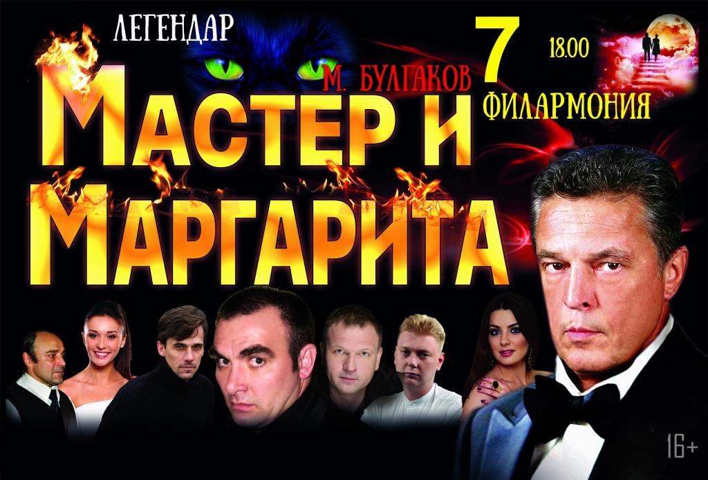 Афиша кемерово театры купить билеты кино афиша пулково