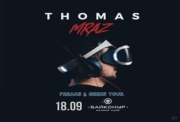 Thomas Mraz: концерт