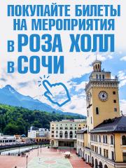 http://kemerovo.kassy.ru/