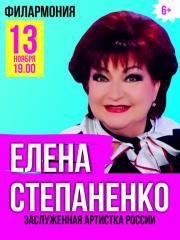 Елена Степаненко: пение
